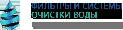 Водопром-52